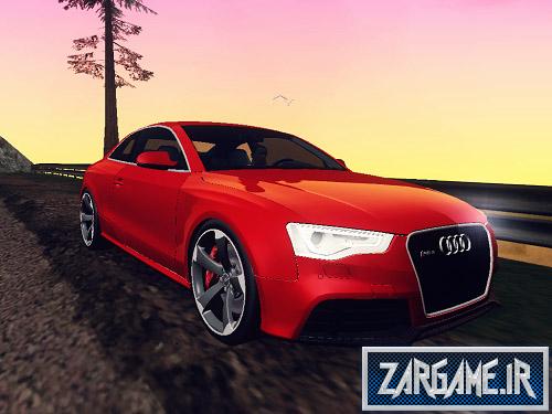 دانلود ماشین فوق العاده زیبای Audi RS5 برای (GTA 5 (San Andreas