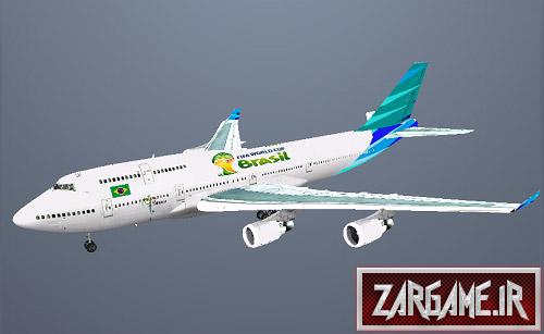 دانلود هواپیمای جام جهانی 2014 برزیل برای (GTA 5 (SanAndreas