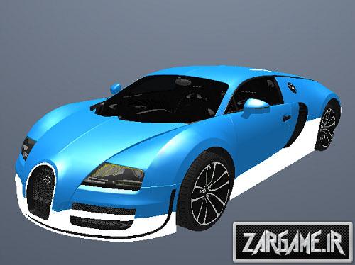 دانلود بوگاتی ویرون سوپر اسپورت برای GTA 5