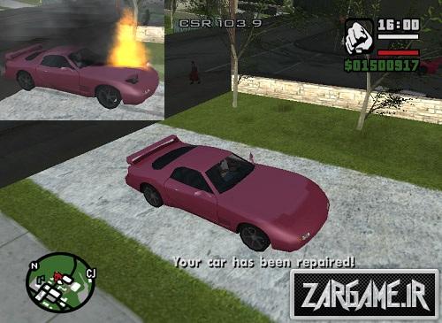 دانلود مود تعمیر ماشین تنها با یک کلیک برای (GTA 5 (SanAndreas