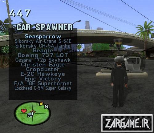 آموزش ظاهرکردن یک ماشین دلخواه در GTA Sa با یک مود Cleo ساده