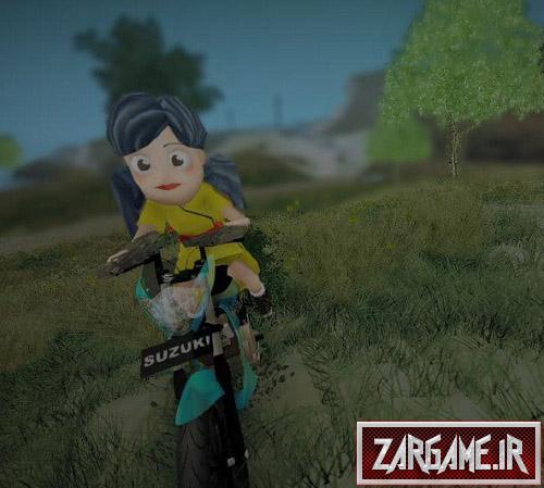 دانلود اسکین دختر بچه کارتونی برای (GTA 5 (San Andreas