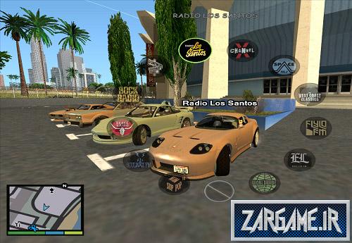 دانلود مود عوض کردن رادیو به سبک GTA V برای GTA San Andreas