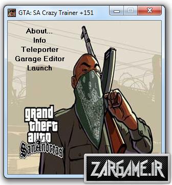 نرم افزار اجرای رمزها و بدست آوردن ماشین و اسلحه دلخواه در بازی برای GTA 5
