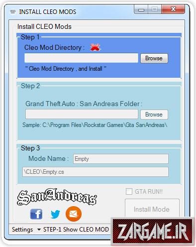 دانلود نرم افزار نصب مودهای CLEO برای بازی (GTA 5(San Andreas