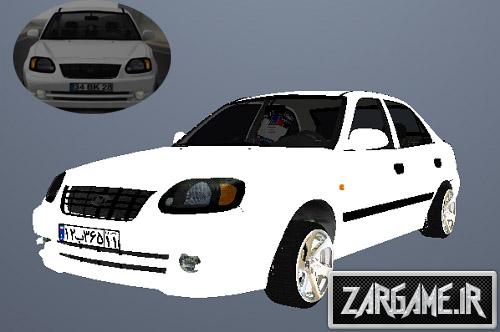 دانلود ماشین هیوندا ورنا اسپورت برای (GTA5 (SanAndreas