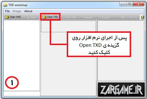 آموزش تصویری ایرانی کردن پلاک ماشین ها در بازی (GTA 5 (SanAndreas