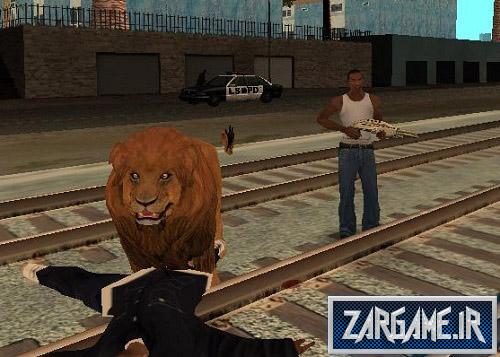 دانلود مود حفاظت یک شیر از CJ برای (GTA 5 (San Andreas