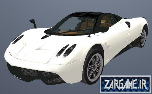 دانلود ماشین لوکس و بسیار زیبای پاگانی هوایرا برای GTA Sa