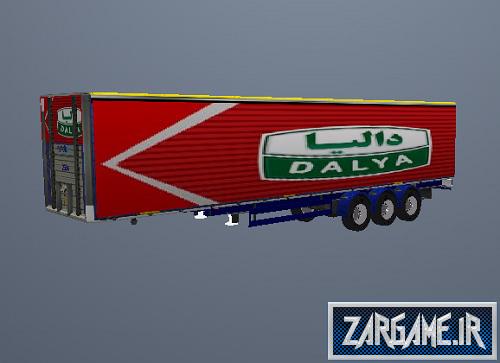 دانلود بار کامیون ایرانی برای (GTA 5(San Andreas