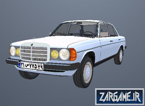 دانلود ماشین بنز230 با پلاک ایرانی برای GTA Sanandreas