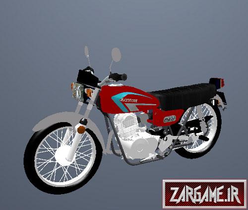 دانلود موتور سیکلت هوندا ایرانی برای (GTA5(San Andreas