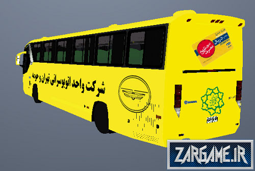 دانلود اتوبوس شرکت واحد ایرانی برای GTA5