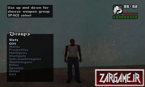 دانلود مود منو حرفه ای انتخاب اسلحه برای GTA SanAndreas