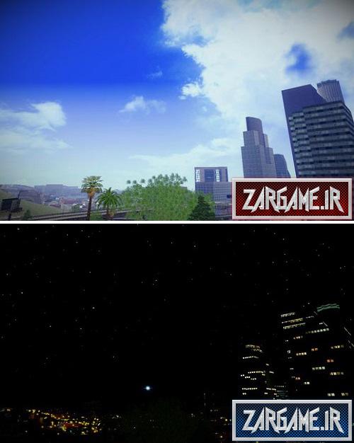 دانلود مود ابرها و ستارگان واقعی برای GTA Sanandreas