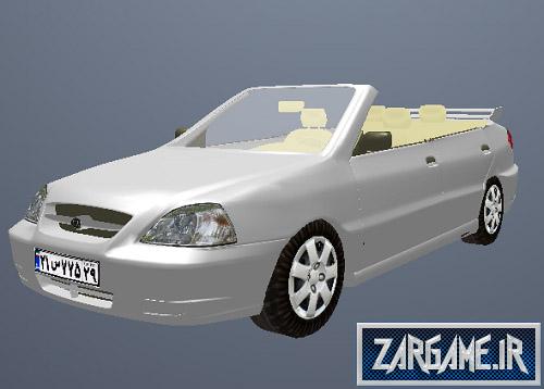دانلود ماشین ریو بدون سقف برای (GTA 5(San Andreas
