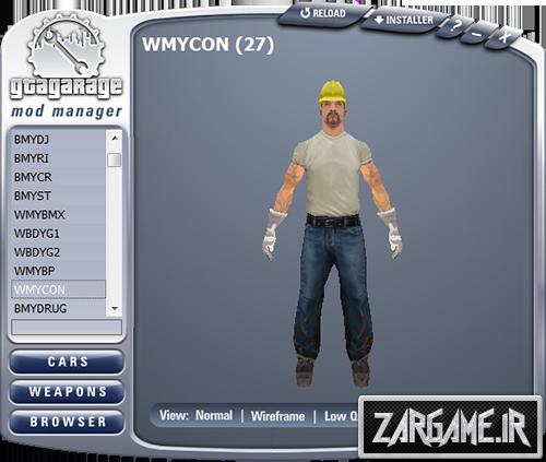آموزش تصویری نصب پوسته و شخصیت جدید برای (GTA5(SanAndreas