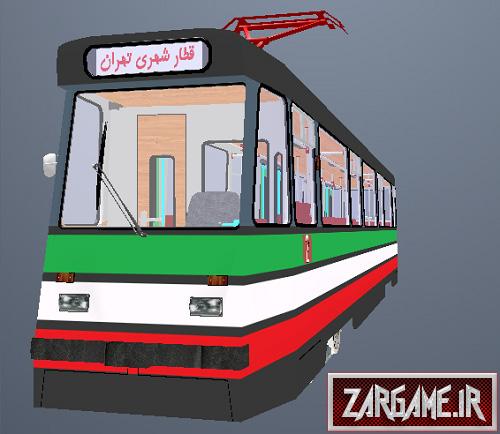 دانلود قطار شهری تهران برای GTA Sanandreas