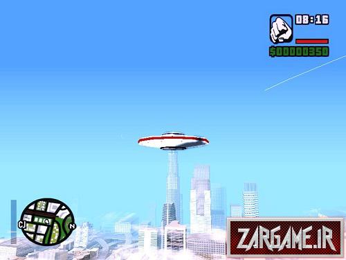دانلود سفینه ی فضایی برای GTA Sanandreas