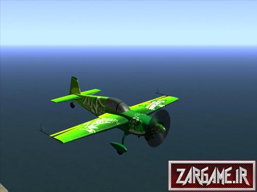 دانلود هواپیمای جدید برای (GTA 5 (San Andreas