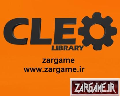 دانلود آخرین نسخه نرم افزار Cleo 4 برای (GTA 5 (San Andreas