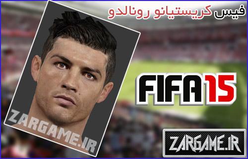 دانلود فیس HD کریستیانو رونالدو برای FIFA 15