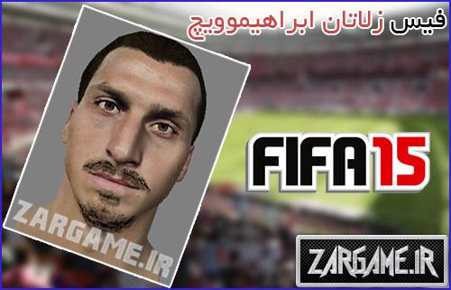 دانلود فیس HD زلاتان ابراهیموویچ برای FIFA 15