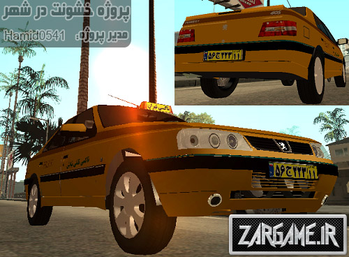 دانلود تاکسی تلفنی پژو 405 SLX برای (GTA 5 (San Andreas