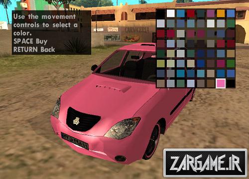 دانلود مود اسپورت کردن ماشین برای (GTA 5 (San Andreas