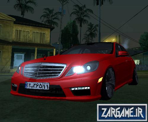 دانلود ماشین مرسدس بنز E350 با پلاک ایرانی برای (GTA 5 (San Andreas