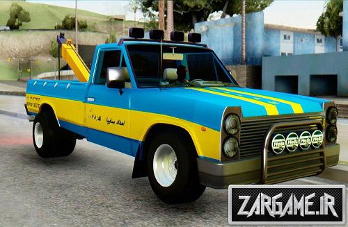 دانلود ماشین نیسان امدادخودرو برای (GTA 5 (San Andreas