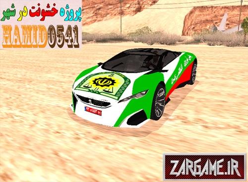 دانلود ماشین پلیس پژو Onyx ایرانی برای (GTA 5 (San Andreas