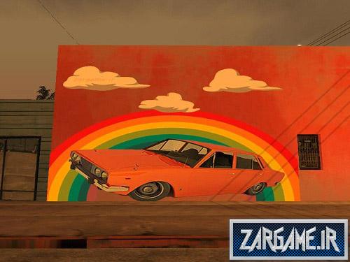 دانلود دیوار با نقش گرافیکی ماشین پیکان برای (GTA 5 (San Andreas