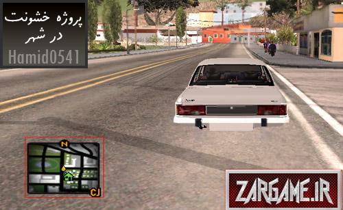 دانلود HUD گرافیکی جدید برای GTA Sa