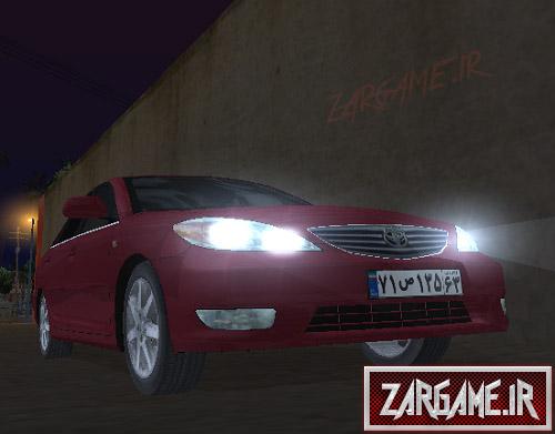دانلود ماشین تویوتا کمری با پلاک ایرانی برای (GTA 5 (San Andreas