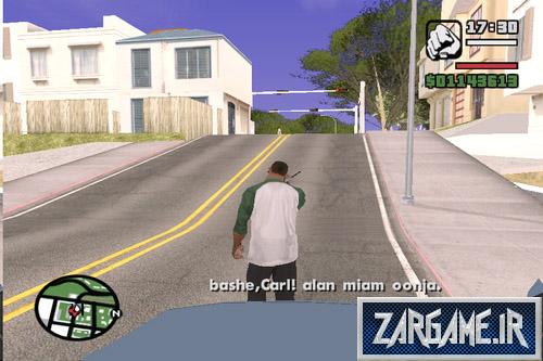 دانلود مود کلو پشتیبانی برای CJ برای بازی (GTA 5 (San Andreas
