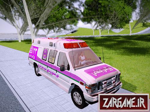 دانلود آمبولانس ایرانی جدید برای (GTA 5 (San Andreas
