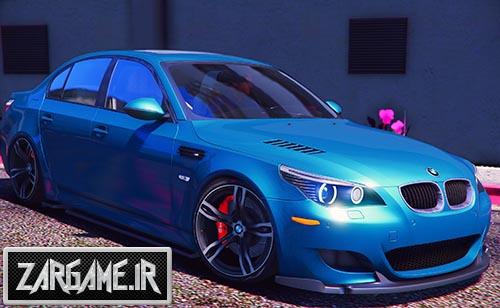 دانلود ماشین  BMW M5 E60 برای بازی GTA V