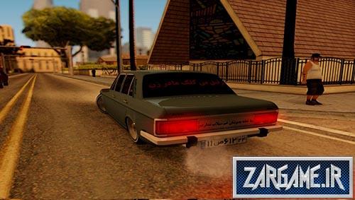 دانلود ماشین پیکان چراغ بنزی برای GTA SanAndreas