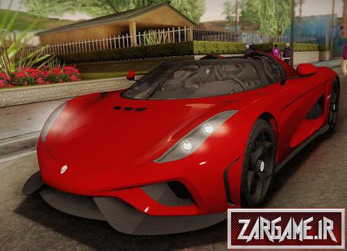 دانلود ماشین Koenigsegg Regera برای (GTA 5 (San Andreas