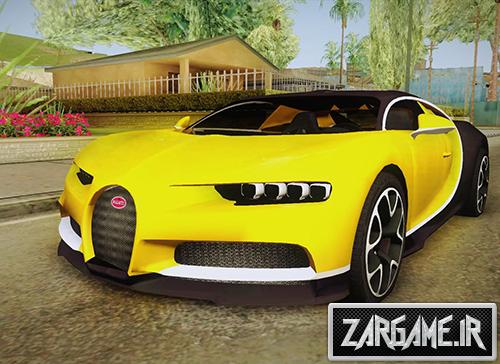 دانلود ماشین بوگاتی Chiron 2017 برای (GTA 5 (San Andreas