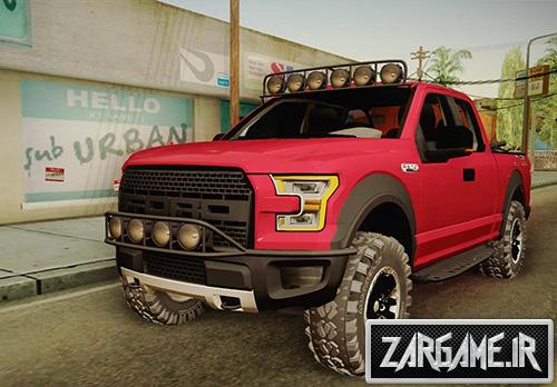 دانلود ماشین Ford F-150 Raptor 2017 برای (GTA 5 (San Andreas
