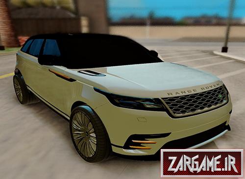 دانلود ماشین Range Rover Velar 2017 برای بازی (GTA 5 (San Andreas