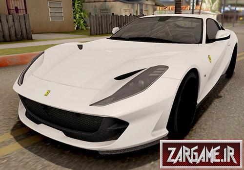 دانلود ماشین فراری 812 مدل 2018 برای بازی (GTA 5 (San Andreas