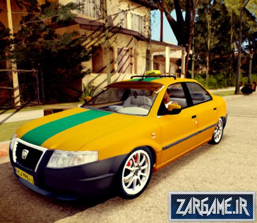 دانلود ماشین سمند سورن تاکسی برای بازی (GTA 5 (San Andreas