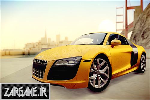 دانلود ماشین Audi R8 2010 برای (GTA 5 (San Andreas