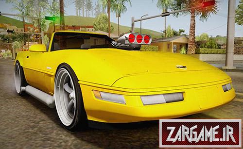 دانلود ماشین کلاسیک شورلت کوروت C4 1996 برای بازی (GTA 5 (San Andreas