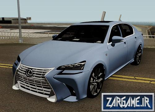 دانلود ماشین Lexus GS 350 برای بازی (GTA 5 (San Andreas