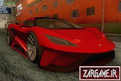 دانلود ماشین Abundance Tyrant از بازی GTA V برای GTA Sa