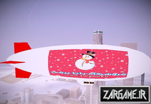 دانلود بالن های تبلیغاتی ایرانی برای (GTA 5 (San Andreas